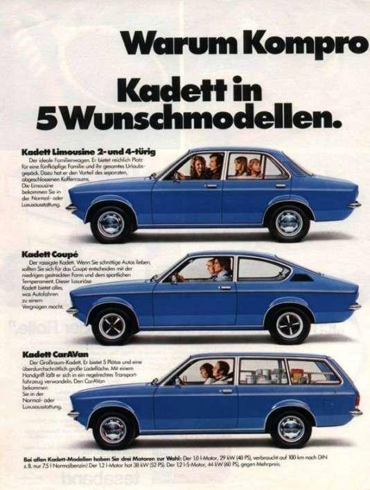 18 2 - Opel Kadett Aero: німецький «жигуль», який ламав мозок радянським школярам (ФОТО, ВІДЕО)