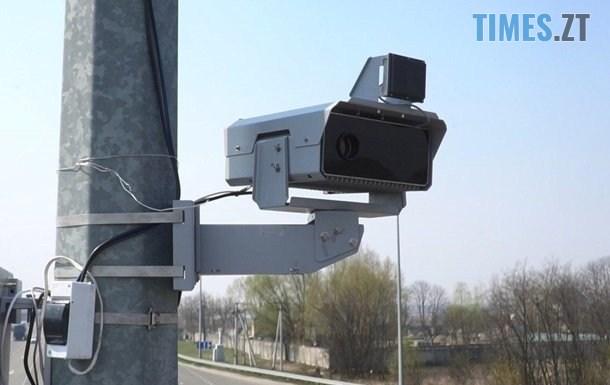 2508057 - Від сьогодні на дорогах України запрацювали нові прилади відеофіксації