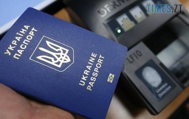 2509097 - Відтепер українські діти зможуть самостійно змінити по батькові