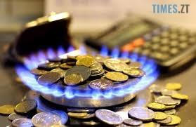 Bez nazvanyia 6 - З наступного місяця в Україні зросте ціна на доставку газу