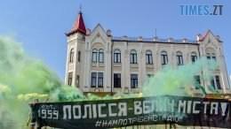 DSC 0543 260x146 - Житомир відсвяткував вихід ФК «Полісся» в Першу лігу (ФОТО)