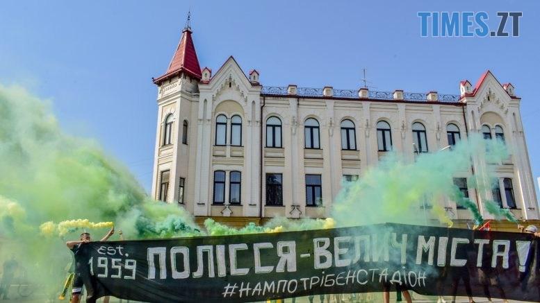 DSC 0543 777x437 - Житомир відсвяткував вихід ФК «Полісся» в Першу лігу (ФОТО)