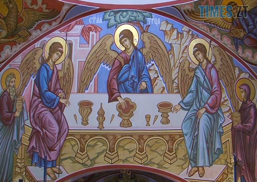 DSC 0909 2 1024x724 - Святкуємо День Святої Трійці: традиції та прикмети