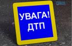Screenshot 3 2 150x96 - У Житомирі камери зафіксували, як авто збило пішоходку (ВІДЕО)