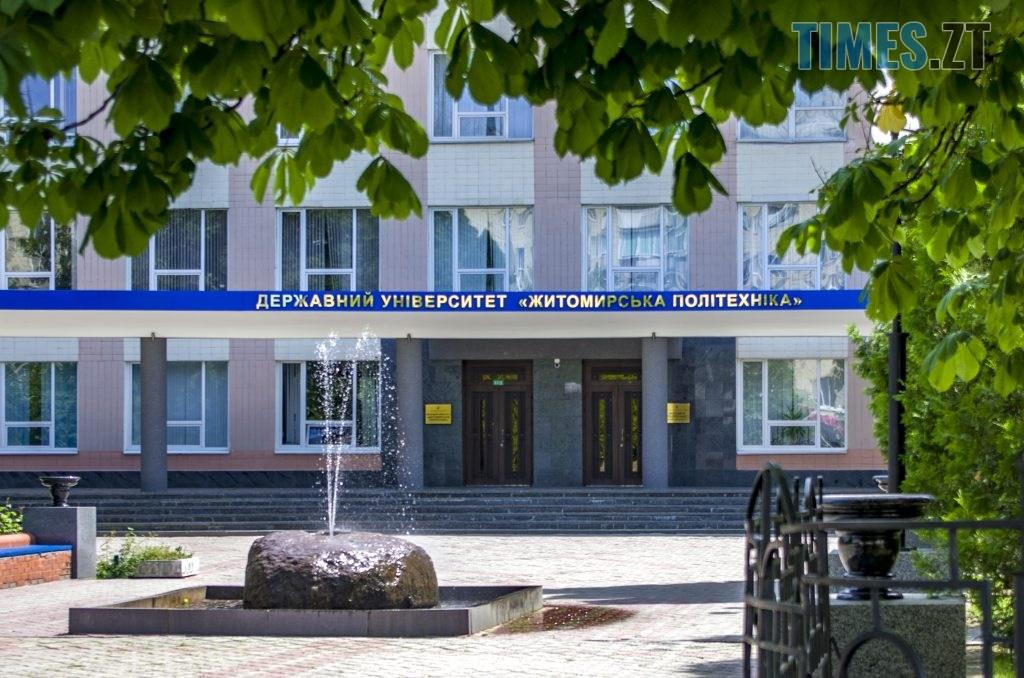 ZHytomyrska Politekhnika 1024x678 - Після поля бою, назад за парту: У Житомирі АТОвці можуть здобути освіту безкоштовно