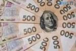 crop 150x100 - Курс валют та паливні ціни 3 червня: гривня утримує позицію