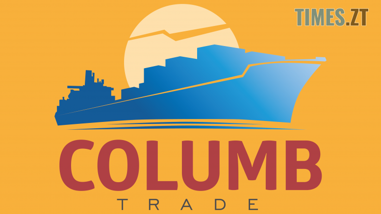 logoor 1 777x437 - «Ми відкриємо для вас Америку»: компанія Columb Trade допоможе знайти і вигідно купити ваше омріяне авто
