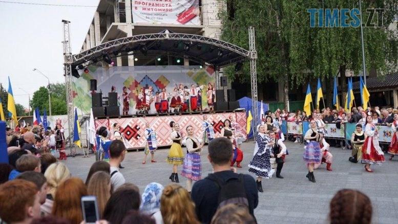 zhitomir bagatonatsionalniy 160519  11  777x437 - Через карантин в Житомирі  не відбулося п'ять культурних подій