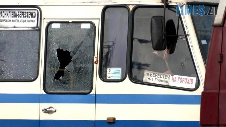 04 4 - Рецидивіст-психопат у Луцьку глумиться над заручниками і всією Україною (ВІДЕО, ФОТО)