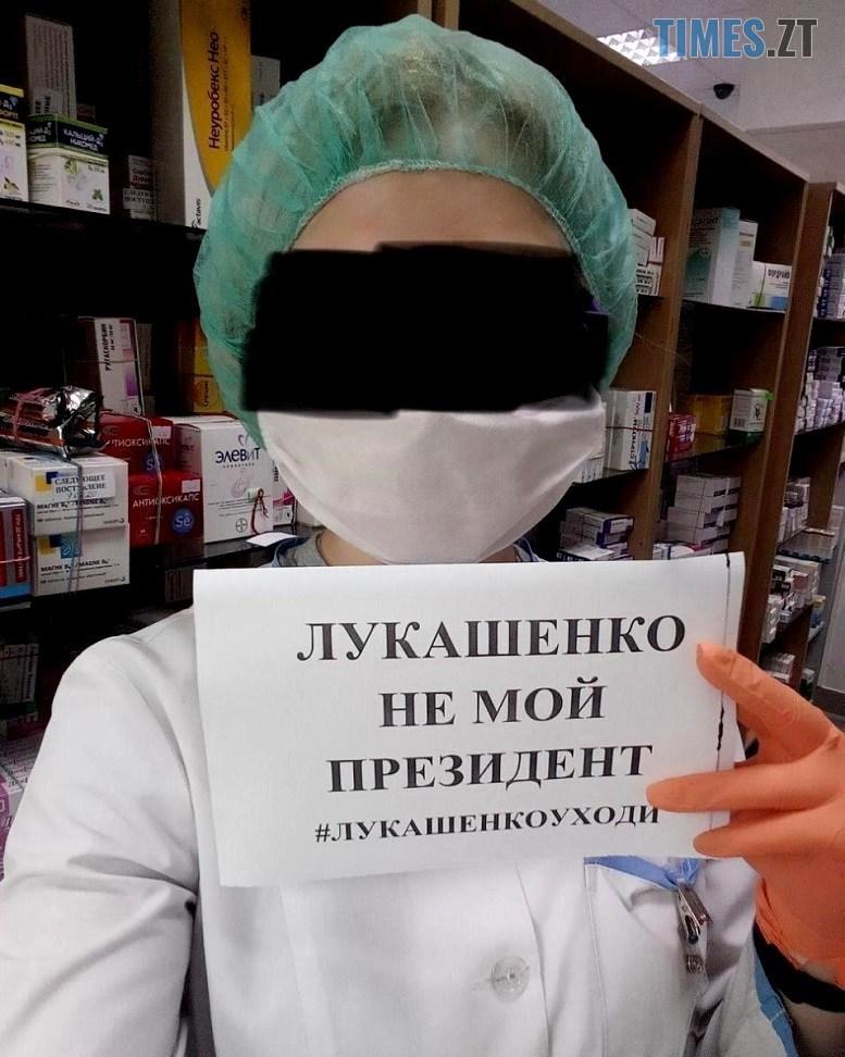 06 3 - «Виборча кампанія» у Білорусі: сотні затриманих. Молодь побилася з ОМОНом (ВІДЕО, ФОТО)