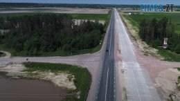 106984529 267876717649222 5791889326430014799 n 260x146 - Як китайці будуть в Житомирі бетонну об' їзну дорогу: вигляд з висоти (ВІДЕО)