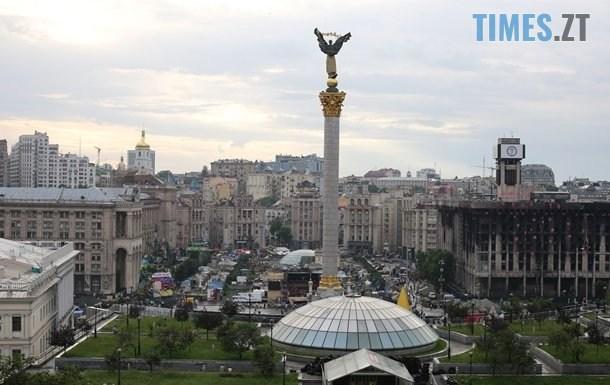 2527958 - У серпні на українців очікує триденний уік-енд