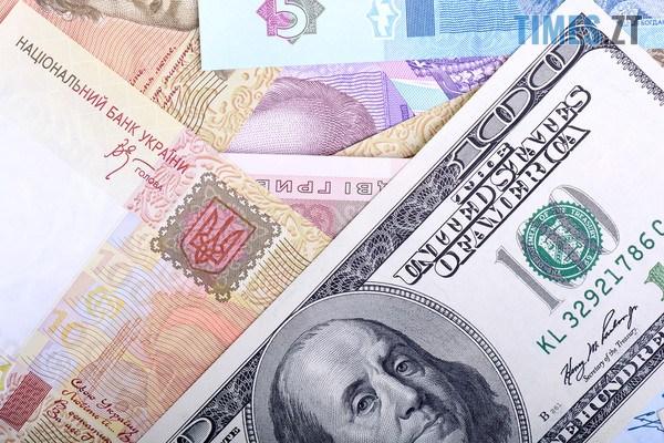 407a43baf0e07c6099fbe15bf5915de7 - Курс валют та паливні ціни на заправках в Житомирській області