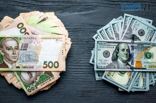 """47 main - Євро подолав новий готівковий """"кордон"""": курс валют та ціни на паливо"""