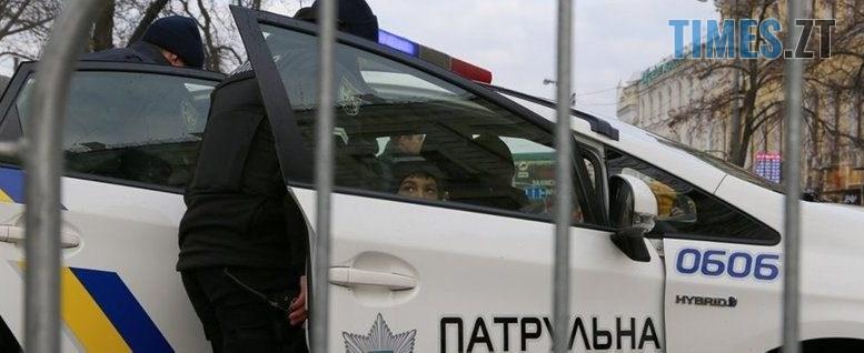 5dfe7657652a29a6 777x318 - На Житомирщині зникли два хлопці та дівчинка-підліток: у поліції розповіли деталі