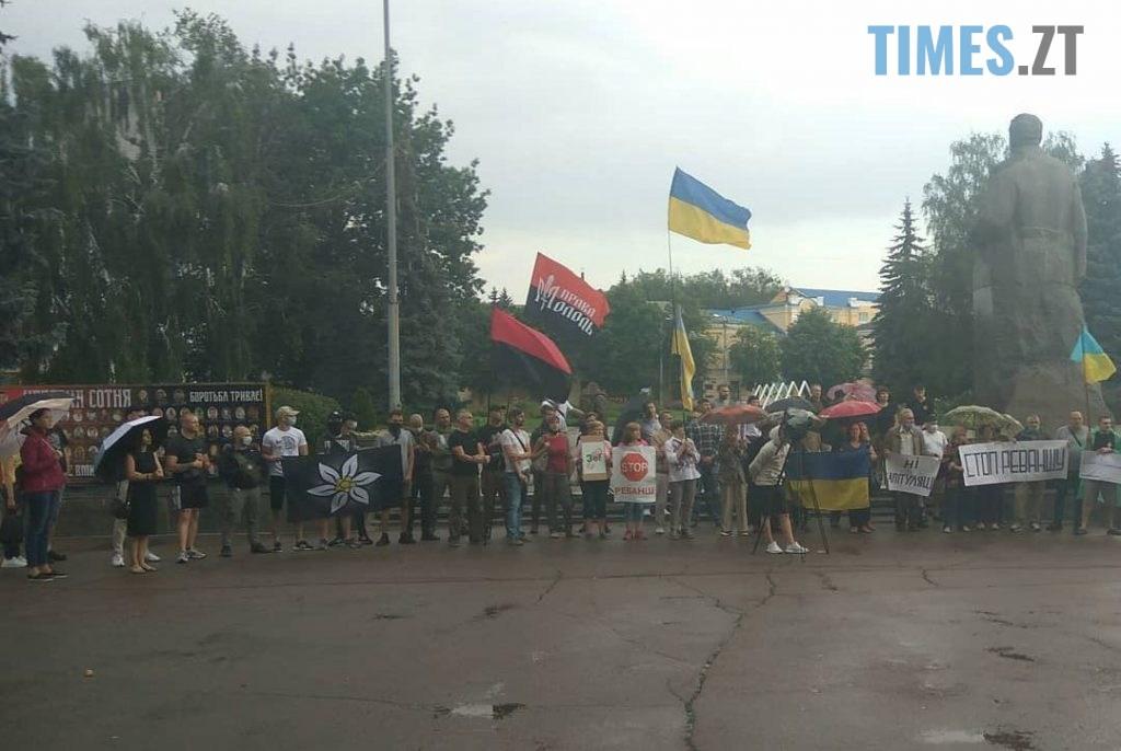 68451fd6 1d11 4cc8 837d a9530cb61bea 1 1024x686 - Житомиряни протестували проти капітуляції на сході