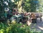 73097e23 6daf 4c9f 8f2d 90bc97909196 150x113 - У райцентрі Житомирщини затримали два трактора, вщент набитих деревиною