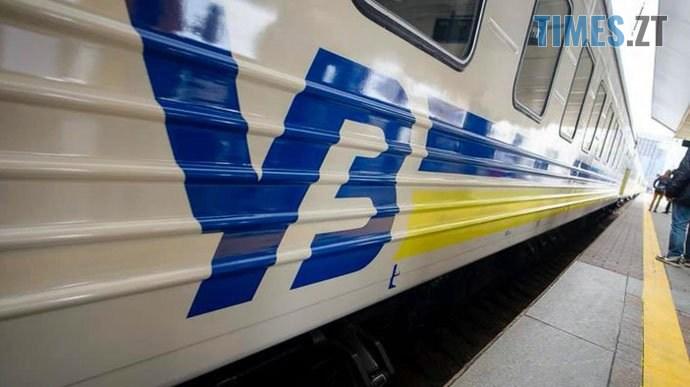 7c46e17 ukrzaliznytsya - В УЗ повідомили про відновлення роботи вже понад 50% поїздів