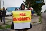 DSC 0158 150x100 - «Далі буде»: Житомирський окружний суд відмовив у позові проти АЗС UPG, Нацкорпус переконаний, що суддю «купили»