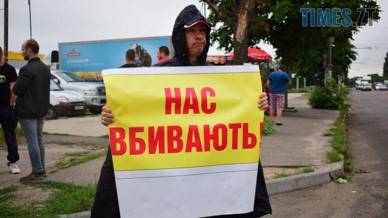 DSC 0158 777x437 - «Далі буде»: Житомирський окружний суд відмовив у позові проти АЗС UPG, Нацкорпус переконаний, що суддю «купили»