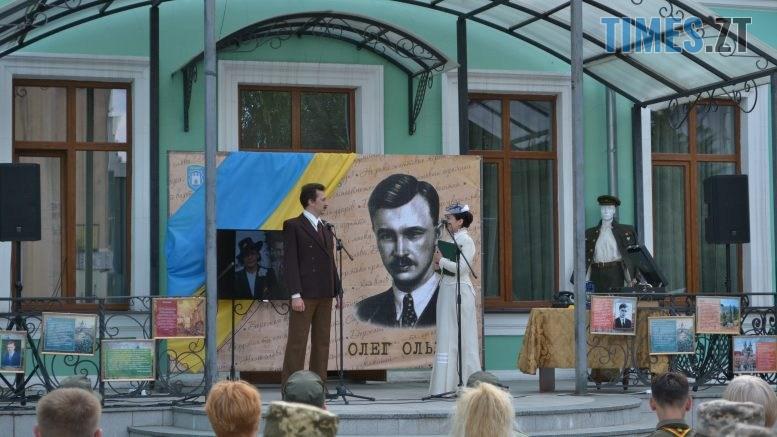 DSC 0207 777x437 - У Житомирі відбулась «Olzhych — birthday party»