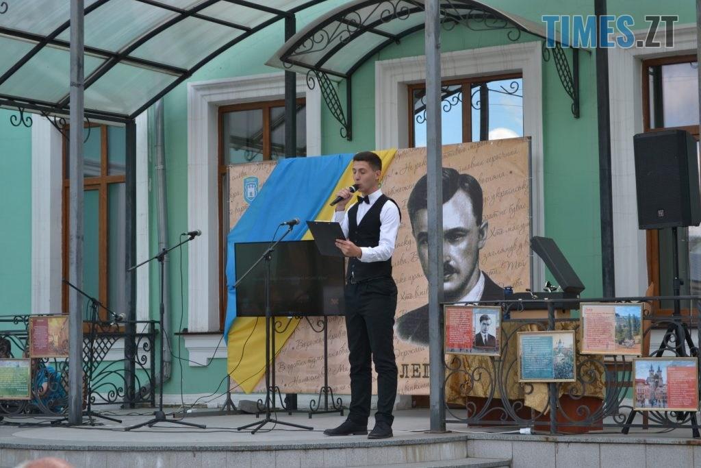 DSC 0211 1024x683 - У Житомирі відбулась «Olzhych — birthday party»