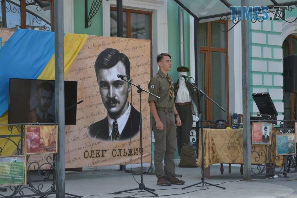DSC 0221 1024x683 - У Житомирі відбулась «Olzhych — birthday party»