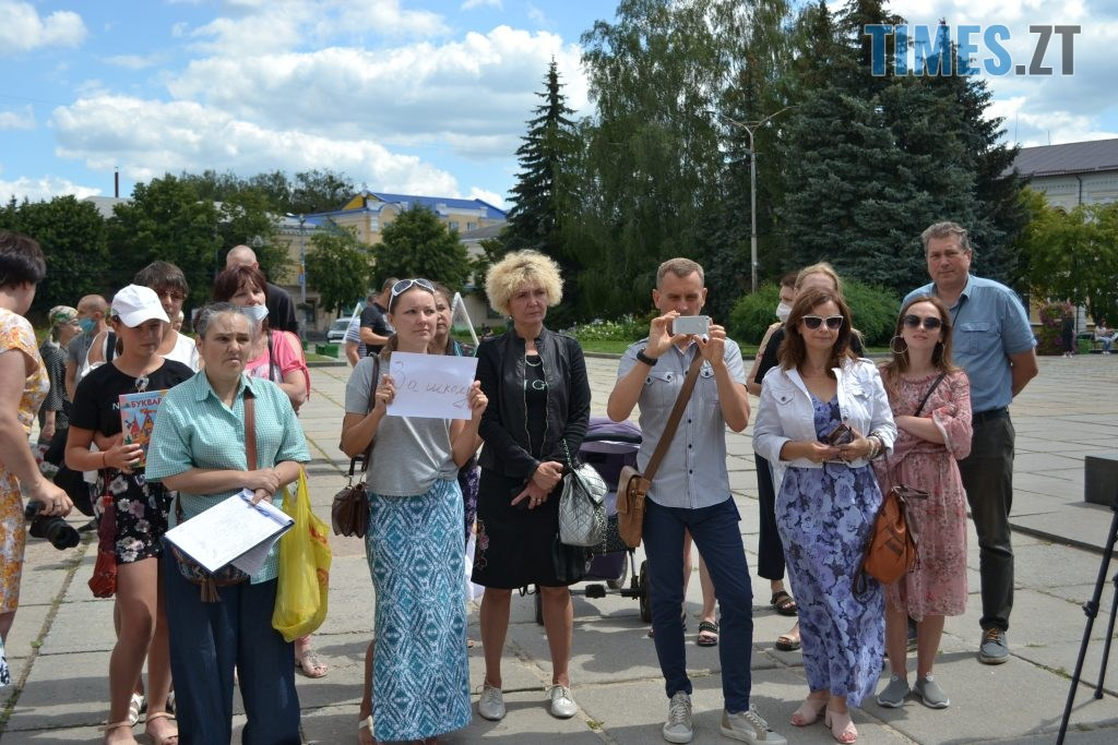 DSC 0273 1024x683 - Житомиряни мітингували під ОДА за навчання школярів у класах (ФОТО)
