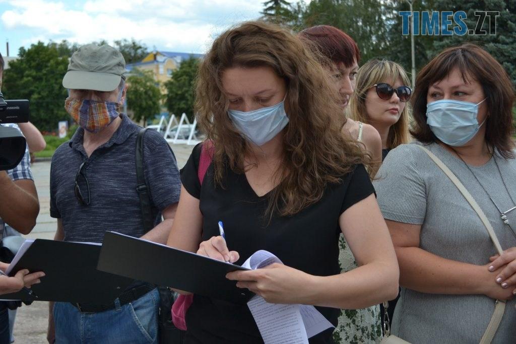 DSC 0276 1024x683 - Житомиряни мітингували під ОДА за навчання школярів у класах (ФОТО)