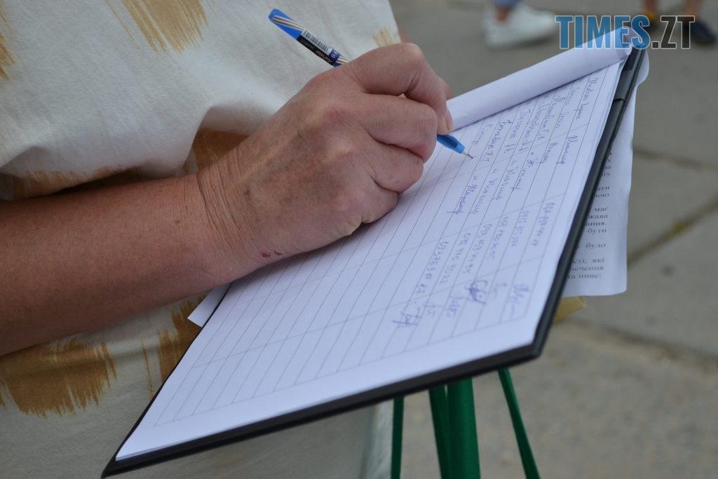 DSC 0291 1024x683 - Житомиряни мітингували під ОДА за навчання школярів у класах (ФОТО)