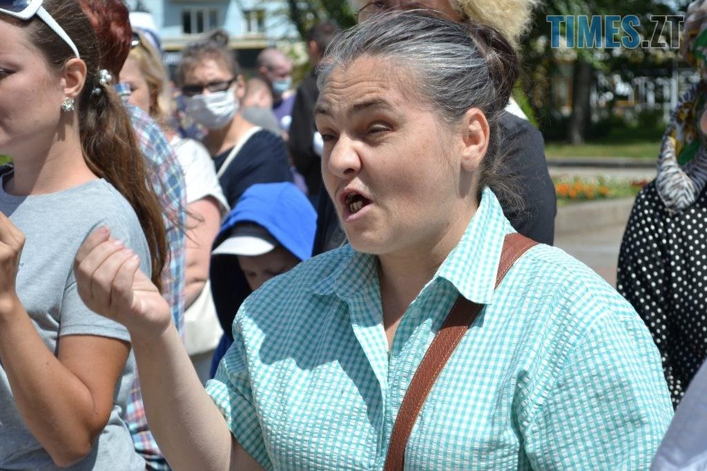 DSC 0307 1024x683 - Житомиряни мітингували під ОДА за навчання школярів у класах (ФОТО)