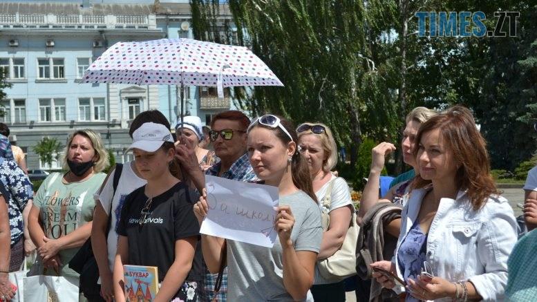 DSC 0318 777x437 - Житомиряни мітингували під ОДА за навчання школярів у класах (ФОТО)