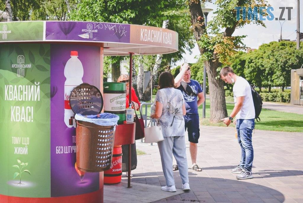 DSC 0478 1024x684 - Спекотний понеділок у Житомирі (ФОТО)