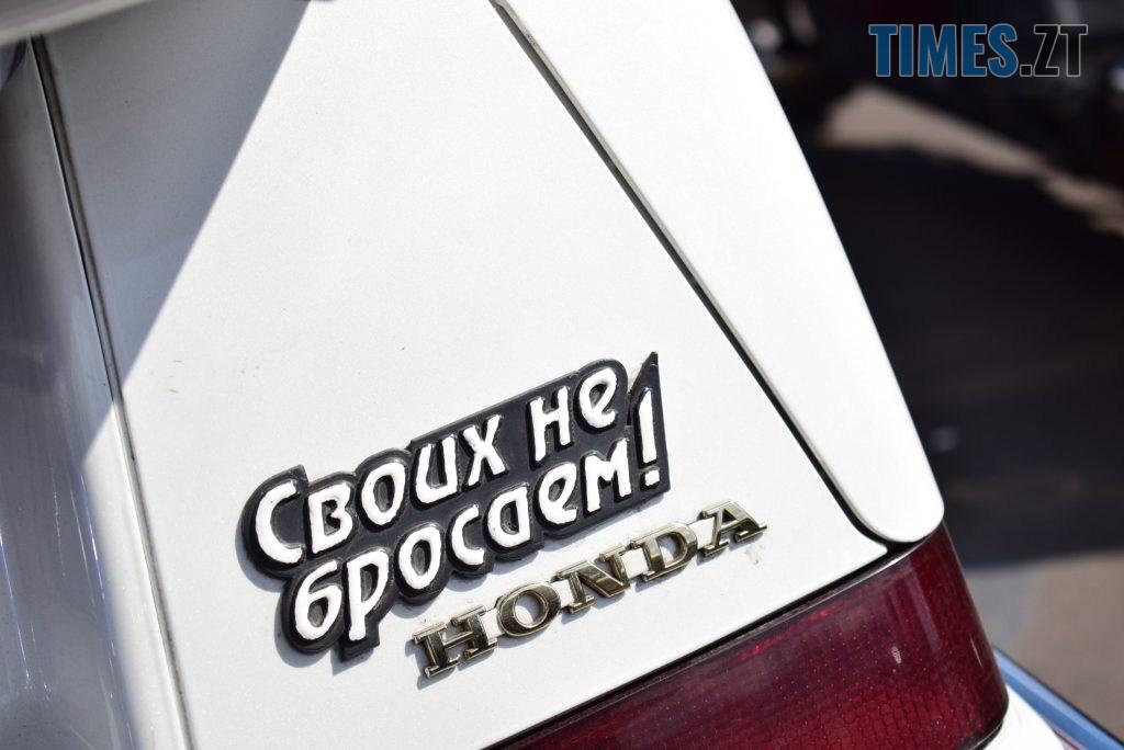 """DSC 0813 1024x684 - Гучний рев моторів, сучасні біти та косухи - в Житомирі відбувся """"Мотопробіг єдності 2020"""" (ФОТО) (ВІДЕО)"""