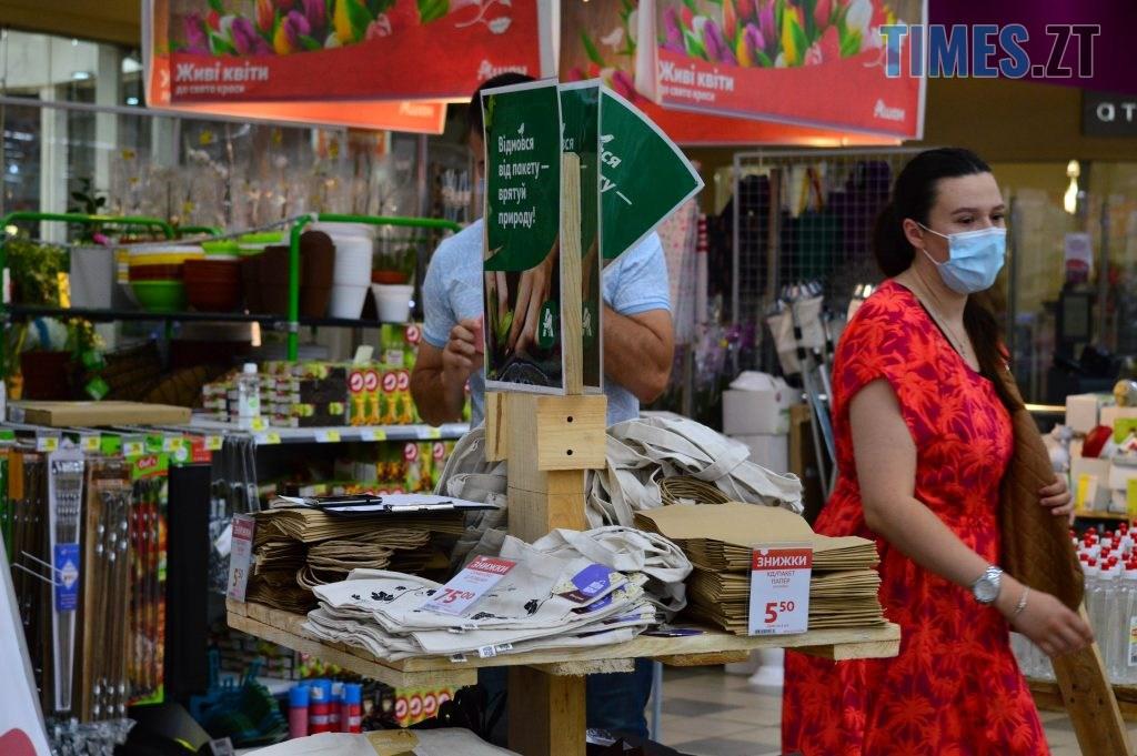 DSC 2216 1024x681 - У Житомирі в гіпермаркеті Ашан влаштували акцію відмови від пластику, знизили ціни на еко торбинки та пригощають солоденьким (ФОТО)