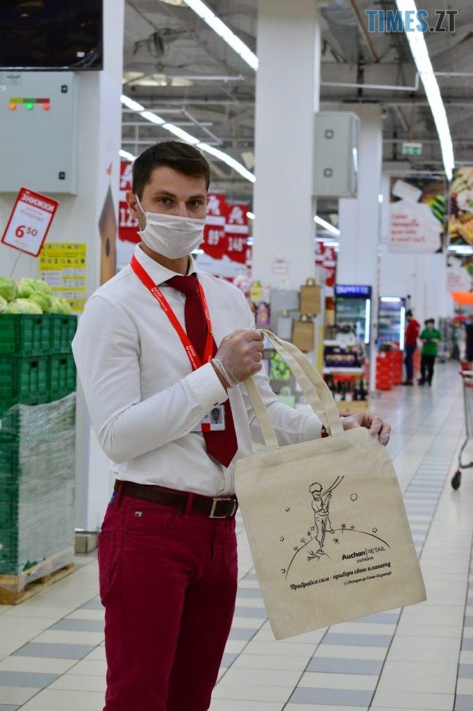 DSC 2229 681x1024 - У Житомирі в гіпермаркеті Ашан влаштували акцію відмови від пластику, знизили ціни на еко торбинки та пригощають солоденьким (ФОТО)