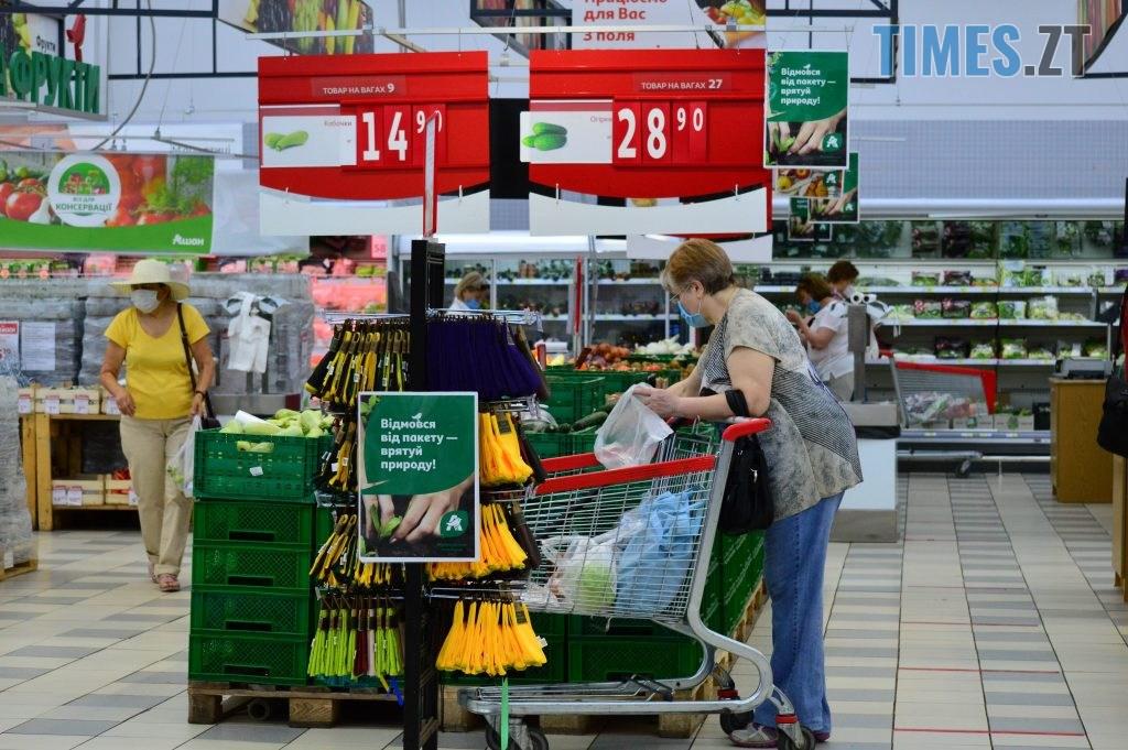 DSC 2234 1024x681 - У Житомирі в гіпермаркеті Ашан влаштували акцію відмови від пластику, знизили ціни на еко торбинки та пригощають солоденьким (ФОТО)