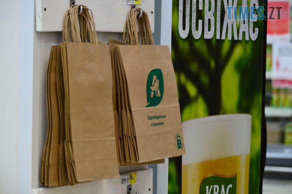 DSC 2236 1024x681 - У Житомирі в гіпермаркеті Ашан влаштували акцію відмови від пластику, знизили ціни на еко торбинки та пригощають солоденьким (ФОТО)