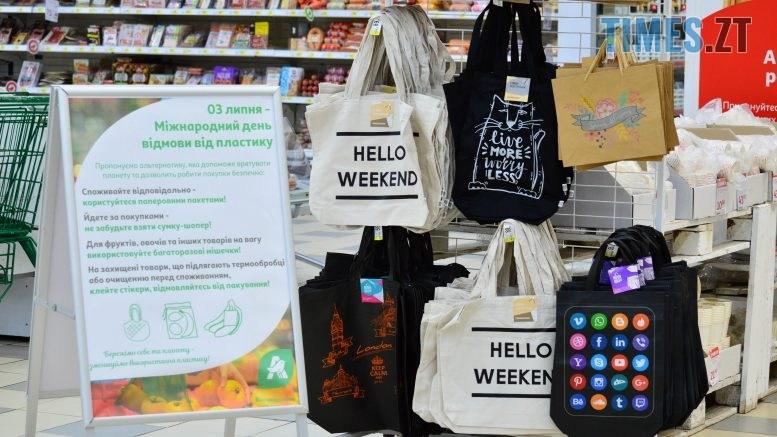 DSC 2237 777x437 - У Житомирі в гіпермаркеті Ашан влаштували акцію відмови від пластику, знизили ціни на еко торбинки та пригощають солоденьким (ФОТО)