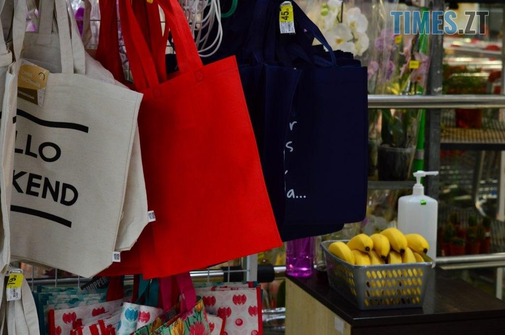 DSC 2241 1024x681 - У Житомирі в гіпермаркеті Ашан влаштували акцію відмови від пластику, знизили ціни на еко торбинки та пригощають солоденьким (ФОТО)