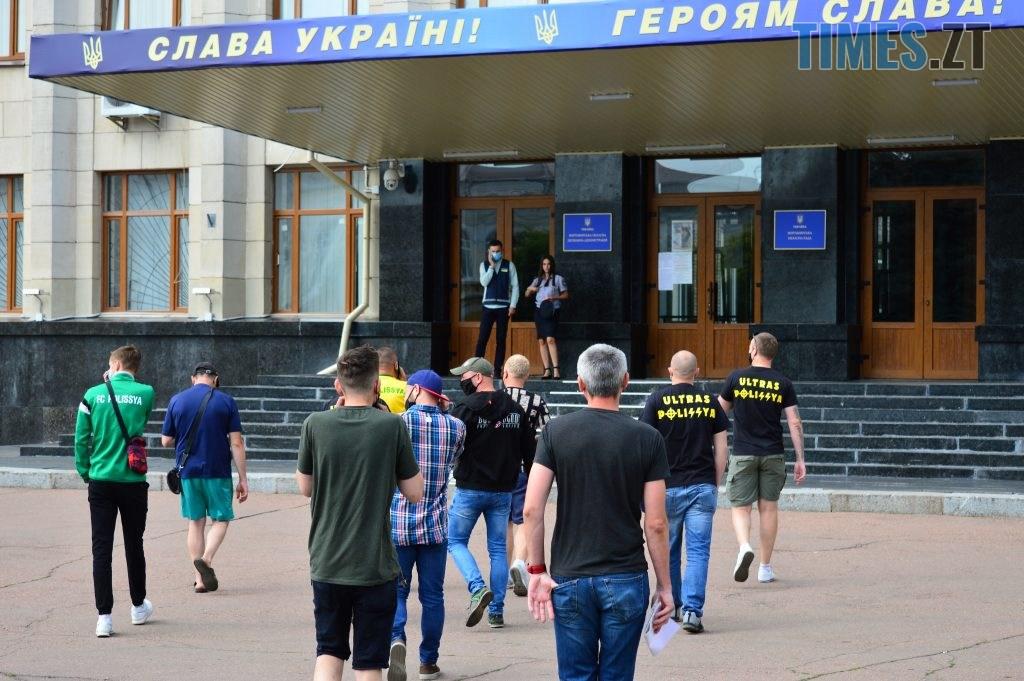 DSC 2263 1024x681 - Скандал: фанати ФК «Полісся» прийшли під стіни Житомирської ОДА вимагати продовження договору оренди тренувальної бази (ФОТО-ВІДЕО)