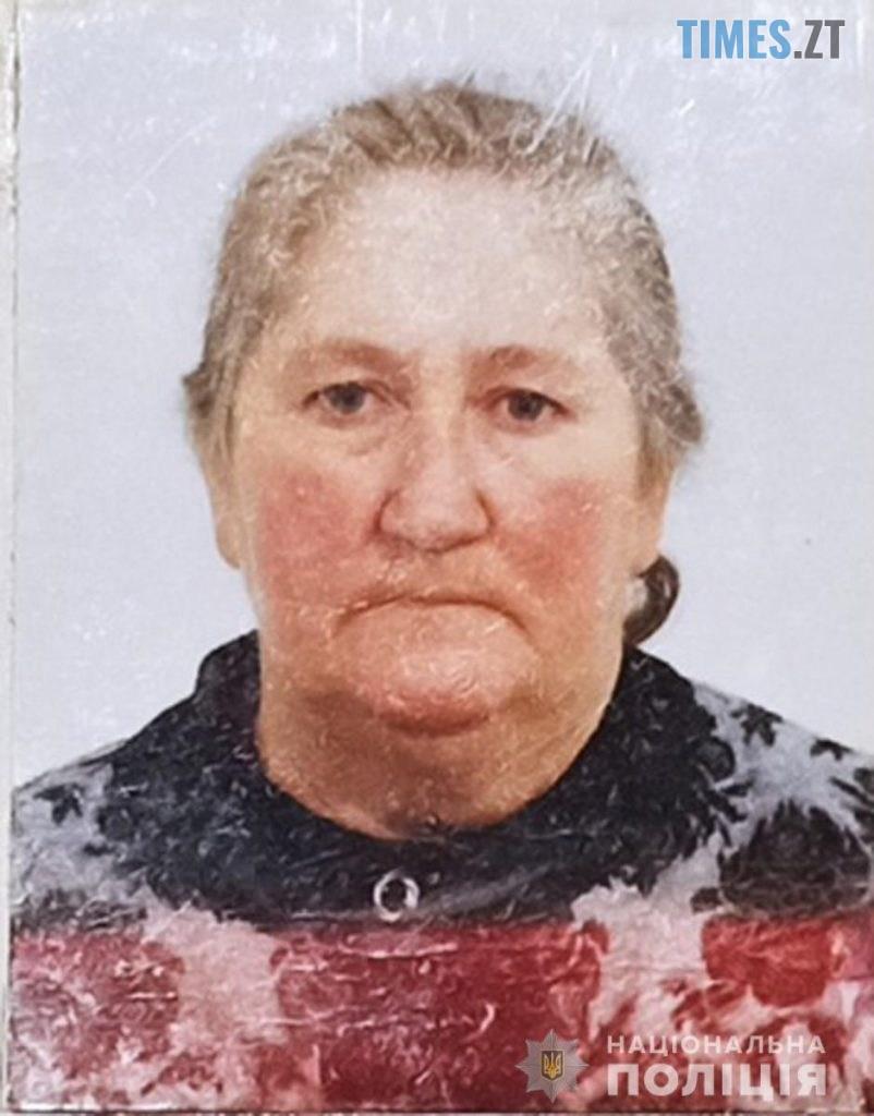 SUROTYUK 802x1024 - Увага, розшук! На Звягельщині безвісно зникла 74-річна жінка (ФОТО)