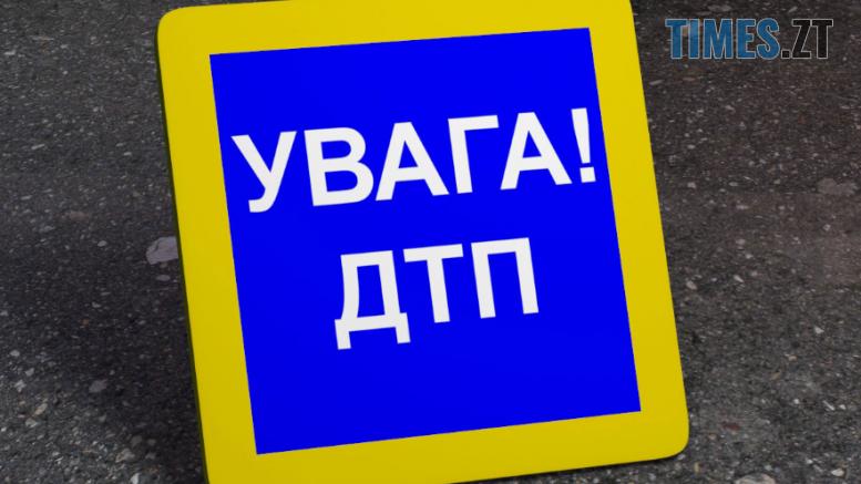 Screenshot 3 22 777x437 - У райцентрі Житомирщини мотоцикліст протаранив вантажівку