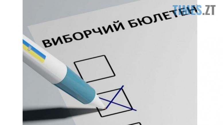 Screenshot 3 7 777x437 - Житомирянам покажуть зразки презентів для підкупу виборців на округах ще з 90-х років