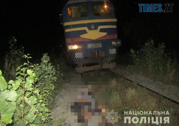 Screenshot 4 12 - У Малинському районі на коліях загинув 19-річний парубок