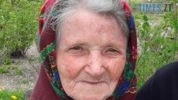 Screenshot 4 260x146 - На Житомирщині 84-річна бабуся пішла до лісу по ягоди і зникла (ФОТО)