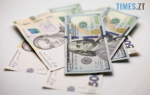 Screenshot 4 7 150x95 - Курс валют та паливні ціни на заправках Житомирської області 15 липня