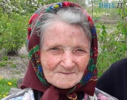 Screenshot 4 - На Житомирщині 84-річна бабуся пішла до лісу по ягоди і зникла (ФОТО)