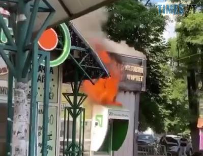 Screenshot 5 5 - У Житомирі на вул. Київській палає продуктовий магазин, - соцмережі (ВІДЕО)