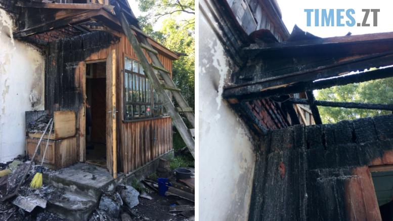 Screenshot 7 1 777x437 - На Житомирщині через несправний ліхтар загорівся приватний будинок